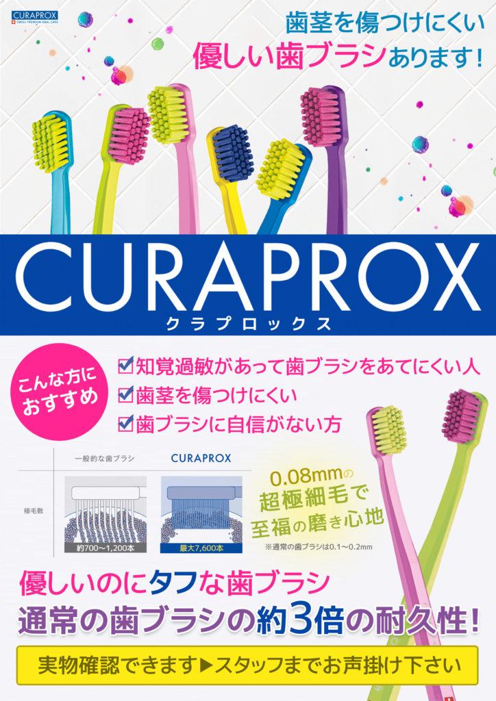 歯茎を傷つけにくい優しい歯ブラシあります!